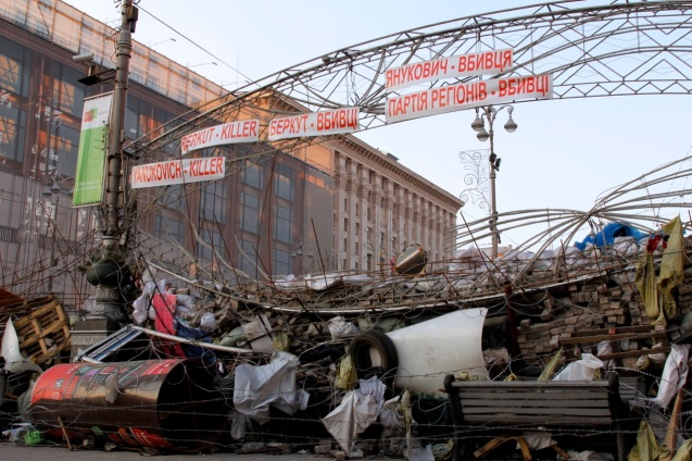 Messages of protest continue to tower over entrance to Kiev's independence square a month after violent clashes
